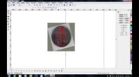 第一节:观音正面刀路编程-最新精雕软件教程视频2017玉邦公司