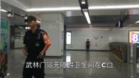 杭州 地铁 武林门站 无障碍 设施情况
