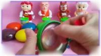 彩虹小马与熊出没光头强一起拆巧克力玩具蛋,天线宝宝 米奇妙妙屋 比得兔