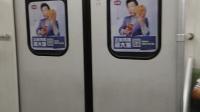 上海地铁1号线135号车运营过程(莘庄方向)