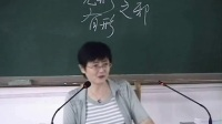 成都中医药大学-金匮要略07[微信公众号 | 致中文化]