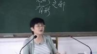 成都中医药大学-金匮要略08_[微信公众号 | 致中文化]
