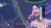 【MV】杨钰莹_____-星星是我看你的眼睛_明星同乐会_现场版_13_09_13_-_高清