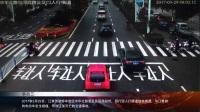 交通安全教育片《聚焦温岭交通事故》