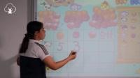 数学——分类统计
