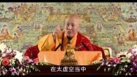 大安法师讲故事 第56集 杨杰与王仲回的念佛公案