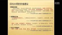 【传统文化教育】养生滋补粥、补肾补血补气补脾胃、彭鑫博士