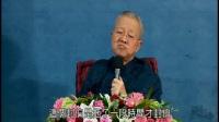 明朝军师-刘伯温的人生智慧4-曾仕强(q群:146237276 )