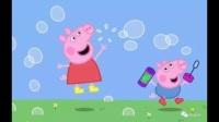 三只小猪 儿童启蒙教育歌曲