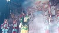 豫剧——《界牌关》全场 豫剧 第1张