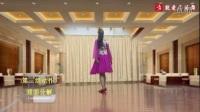 顺德丝奇广场舞 《弯弯的月亮》完整版