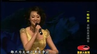 王艳  谢瑶环 (纪念京剧大师杨宝森诞辰100周年一轮明月京剧名家演唱会)