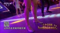 2017星光璀璨演唱会第三季-七夕唱情歌