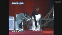 河北梆子——《双官诰》杨丽萍 王少华 徐瑾 河北梆子 第1张