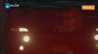 开心剧乐部 170902