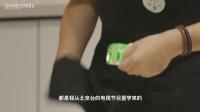 """【核众食堂】VOL.1 教你做从备料到吃饱只需要5分钟的""""凉拌方便面""""丨机核"""