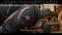 韩国人看了中国电影《战狼2》