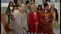 视频: 《西游记》孙悟空自封齐天大圣 天庭下界招安