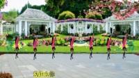 阿采广场舞2017最新广场舞《妹妹好心酸》好看好学 附教学