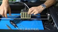 ZLY-400型3D打印机 4.堵头问题解决