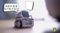 最萌机器人: 靓喵, 我给你表演个绝技!