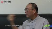 20170904金灿荣:评金砖组织和金砖峰会