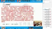 新仕途教育小军师遴选团队:省遴选笔试热点独家解析+真题高分答案展示