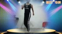 钱丽萍广场舞《舞凤凰健身队原创鬼步舞(老妹你真美)正背面附分解》