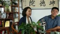 敢说感想第四期听杨莹博士如何妙解父子间的矛盾