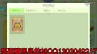 【王子扬】球球大作战:1100棒棒糖砸糖果岛铁匠铺,想要的东西都弄到了