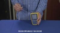 电缆检测仪-MicroScanner2