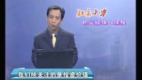 朱武祥-商业模式知识5DVD-01