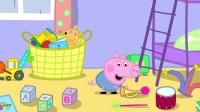 小猪佩奇 第五季 09