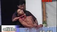 《中国西部刑侦重案》(1)【绑架】