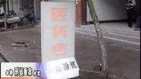 《中国西部刑侦重案》(3)【麻醉抢劫三陪小姐;复仇的女人】