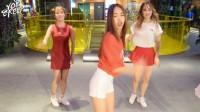 【优舞团】【练习室】russian roulette-red velvet 俄罗斯轮盘