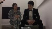 2017年命中注定我爱你男女主演情景小剧场Bie&Esther(中字)
