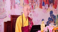 宏圆法师 主讲地藏经 第08讲 共32讲 地藏菩萨本愿经