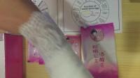 《美丽俏佳人》粉嫩公主酒酿蛋冲泡介绍和成分