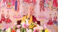 宏圆法师讲地藏经第15讲共32讲地藏菩萨本愿经