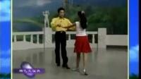 586--交谊舞快速入门-北京恰恰花样组合_标清