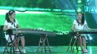 星耀中国2017少儿明星艺术大赛江苏省总决赛南通聆珑艺术教育 古筝 青春故事