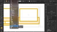 Ai 剪切蒙版和内部绘图模式的使用