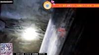 2017.9.6啤酒钉(钉子户外)血月鬼节之荒村惊魂夜
