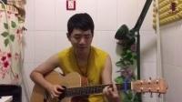 """48杨晋嵩 我在人民广场吃炸鸡""""星臣杯""""2017第3届全国吉他弹唱大赛"""