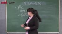 教师招聘面试-化学-试讲-初中《金属活动性顺序》_标清