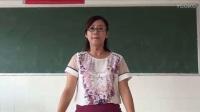 英语说课《At the Farm》示范视频[教师招聘考试英语说课]_标清
