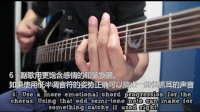 GuitarTube 5分钟内成为日本动漫歌曲偶像 J-Rock_Anime Intro Song  【红鱼吉他】中文字幕 教学 电吉他 乐队 编曲