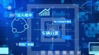 东风日产荣获2017中国汽车年度CRM大奖年度客户关爱奖(杰出关爱活动)