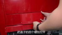 [邦哥视频]玉邦玉雕机YB4030安装教程视频第六代2017
